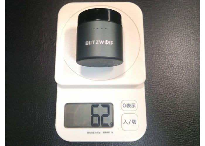 BW-FYE8充電ケースの重さ