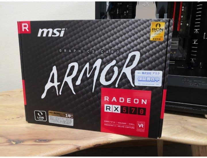 msi RADEON RX570 ARMOR