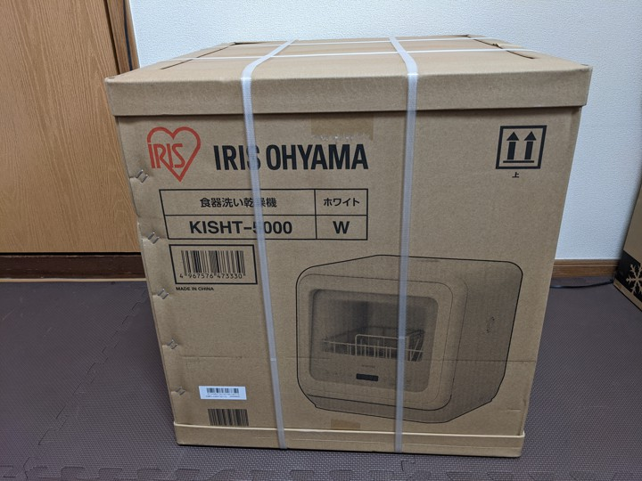 KISHT-5000-Wパッケージ外箱
