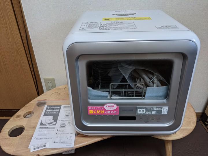アイリスオーヤマKISHT-5000-Wレビュー外観前面