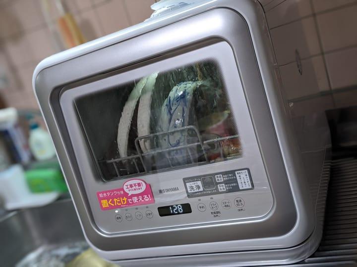 アイリスオーヤマKISHT-5000-W洗浄の様子