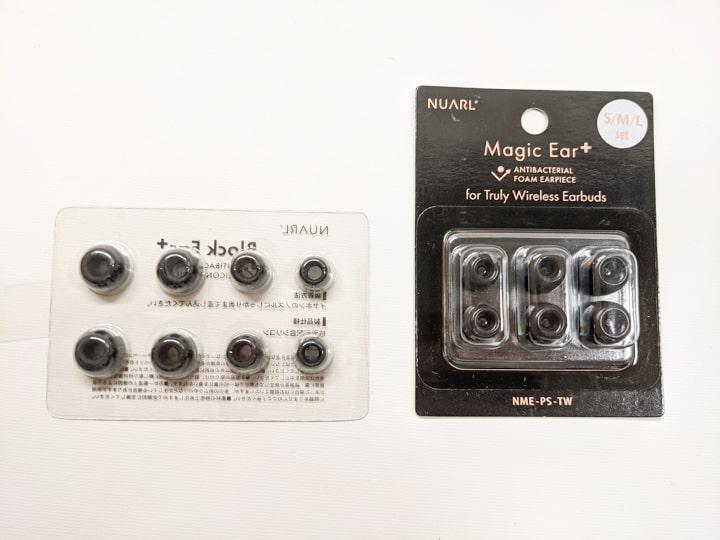 N10 Proに付属している2種類のイヤーピース