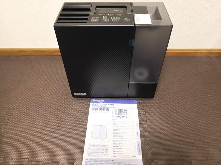 ダイニチRXシリーズ(HD-RX518)付属品