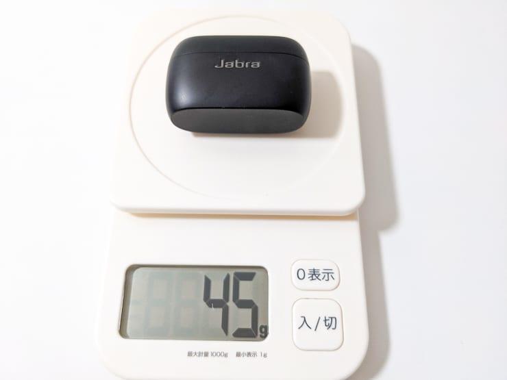 Jabra Elite 75tの総重量