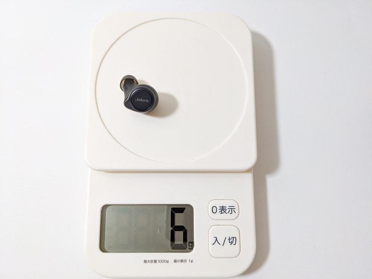 Jabra Elite 75tイヤホンの重量