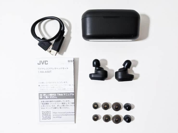 JVC HA-A50Tの付属品一覧