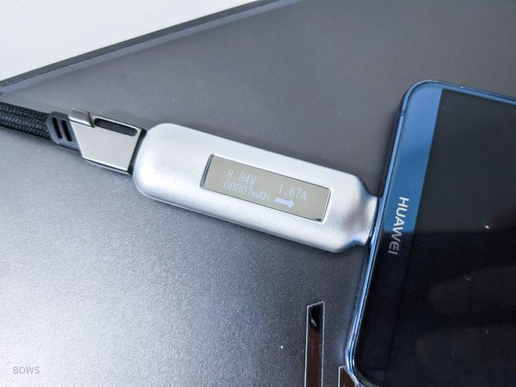 4デバイス充電時のUSB-C1の出力W数