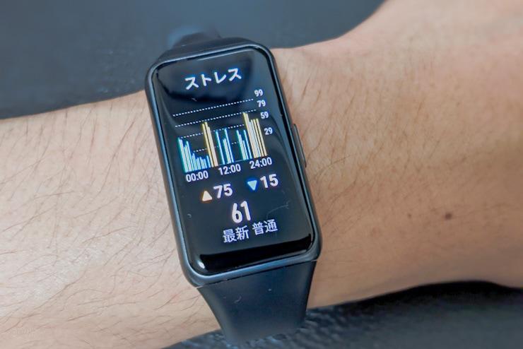 Huawei band 6のストレスモニタリング機能が便利