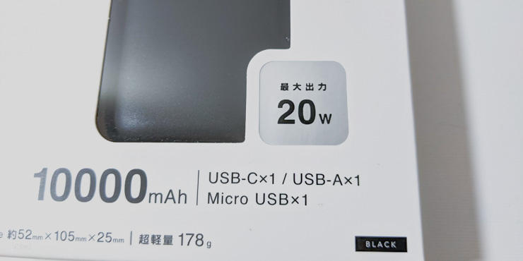 CIO-MB20W-10000の特徴