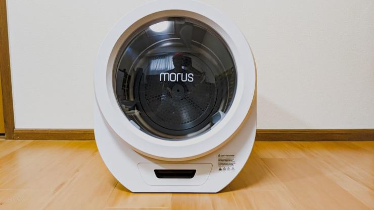 Morus Zeroの前面