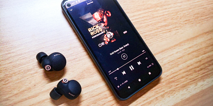 WF-1000XM4で360 Reality Audio Rick Rossを視聴