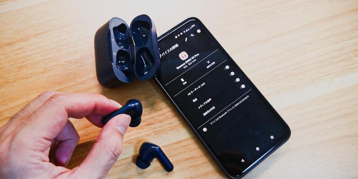 Bluetooth5.2での安定した接続。ケースを開ければオートペアリング
